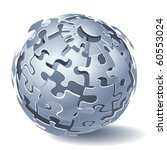 jigsaw puzzle sphere. dynamic... | Shutterstock .eps vector #60553024