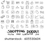 doodle sketch shopping icons... | Shutterstock .eps vector #605530604