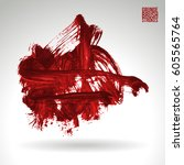 brush stroke and texture.... | Shutterstock .eps vector #605565764