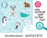 funny maze for children. help... | Shutterstock .eps vector #605567870
