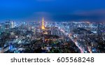 panorama view over tokyo tower... | Shutterstock . vector #605568248