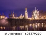 kremlin square in night with... | Shutterstock . vector #605579210