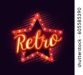 shining retro billboard.... | Shutterstock .eps vector #605585390