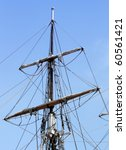 Rigging Of A Sail Boat With The ...