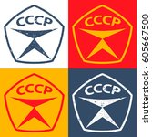 heraldry of the ussr. a set of... | Shutterstock .eps vector #605667500