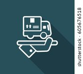 best delivery service   vector... | Shutterstock .eps vector #605676518