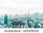 tokyo city skyline at dusk ... | Shutterstock . vector #605698103