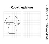 mushroom  copy the picture ... | Shutterstock .eps vector #605709014