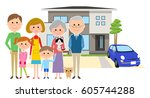 home and the family | Shutterstock .eps vector #605744288