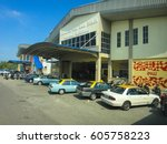 mersing malaysia   september 10 ... | Shutterstock . vector #605758223