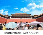 aug 12  2009   entrance to... | Shutterstock . vector #605773244