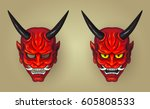 vector illustration of hannya... | Shutterstock .eps vector #605808533
