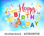 happy birthday card | Shutterstock .eps vector #605848958