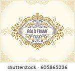 calligraphic luxury frame.... | Shutterstock .eps vector #605865236