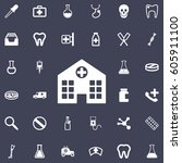 hospital icon. medical icons...   Shutterstock .eps vector #605911100