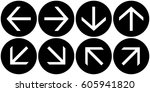arrows set black round. vector. | Shutterstock .eps vector #605941820