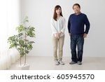 father and daughter's two shot | Shutterstock . vector #605945570