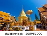 wat phra that doi suthep is... | Shutterstock . vector #605951000