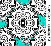 white wallpaper on texture... | Shutterstock .eps vector #605952548
