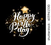 happy birthday lettering sky | Shutterstock .eps vector #605961530