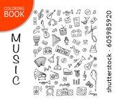 music instrument set  sketch... | Shutterstock .eps vector #605985920