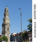 Porto   Church Tower In Porto ...