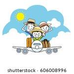 family trip | Shutterstock .eps vector #606008996