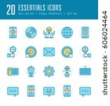 line icons set. flat thin...   Shutterstock .eps vector #606024464
