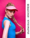 portrait of confident sporty...   Shutterstock . vector #606109838
