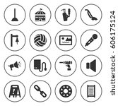 set of 16 object filled icons...   Shutterstock .eps vector #606175124