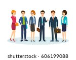 group of office workers.... | Shutterstock .eps vector #606199088