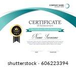 vector certificate template | Shutterstock .eps vector #606223394