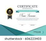 vector certificate template | Shutterstock .eps vector #606223403