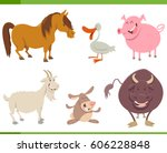 cartoon illustration of cute... | Shutterstock .eps vector #606228848
