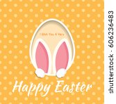 happy easter greeting card with ...   Shutterstock .eps vector #606236483