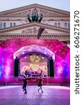 Young Dancers Of Bolshoi...