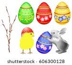 easter elements. set of hand...   Shutterstock .eps vector #606300128