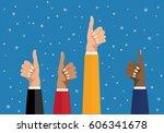 cheering business people... | Shutterstock .eps vector #606341678