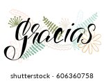 thank you in spanish.... | Shutterstock .eps vector #606360758