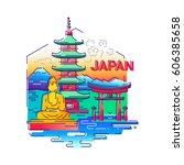 japan   modern vector line... | Shutterstock .eps vector #606385658