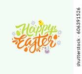 happy easter lettering   Shutterstock .eps vector #606391526