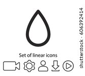 drop  icon. one of set web icons