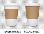vector realistic blank paper... | Shutterstock .eps vector #606425903