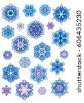 snowflakes set | Shutterstock . vector #606435230
