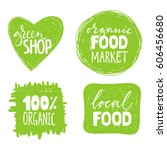 set of four healthy food labels ... | Shutterstock .eps vector #606456680