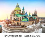 colorful temple of all... | Shutterstock . vector #606536708