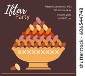 iftar party invitation card... | Shutterstock .eps vector #606544748