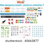 web designers toolkit   premium ... | Shutterstock . vector #60663877