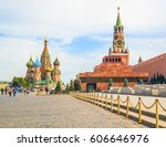 red square moscow  russia | Shutterstock . vector #606646976