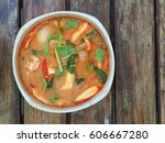 Thai Spicy Soup. Tom Yum Koong...